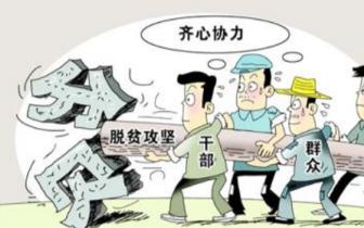 """贵港扶贫系统开设脱贫攻坚""""周末大课堂"""""""