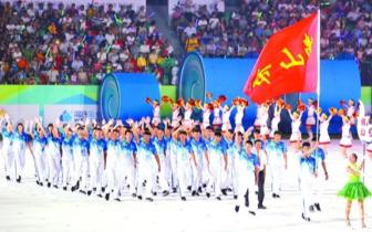 省运会|省运会昨日在肇庆开幕 佛山健儿已获10枚金牌