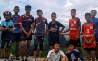 曾受困岩洞的足球队三名男童与教练获泰国公民身份