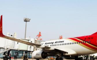 长治机场航站区新建3个停机位正式投入使用