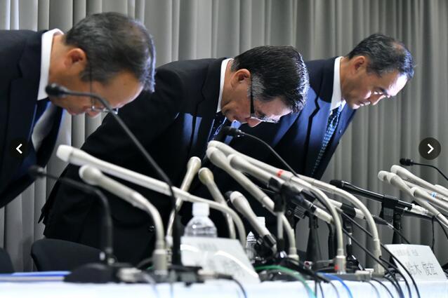 铃木公司社长铃木俊宏在8月9日下午记者会致歉