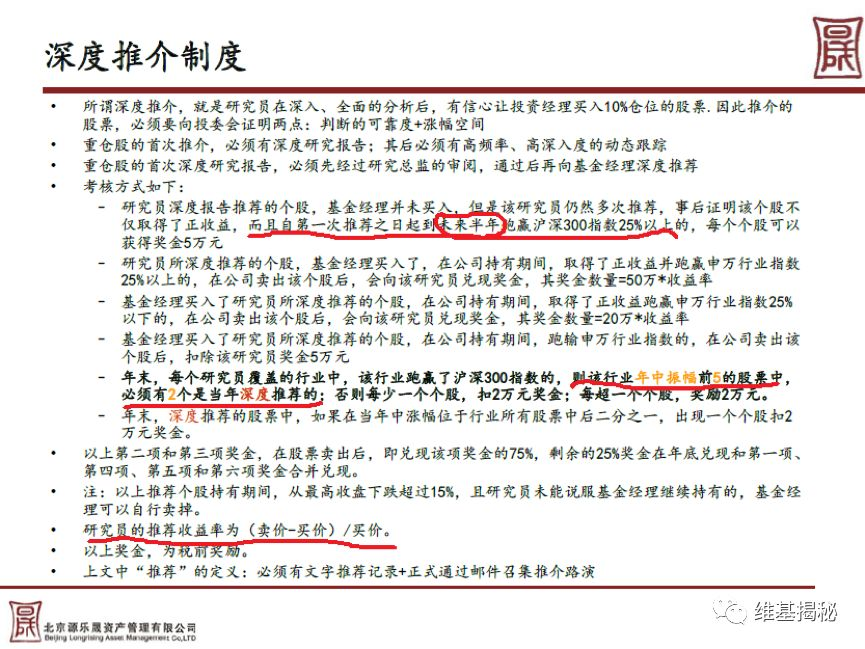 百亿大私募源乐晟今年亏损10% 最惨产品超过20%