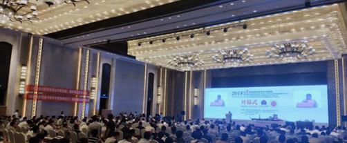 2018赣鄱国际肝胆胰外科高峰学术论坛在昌召开