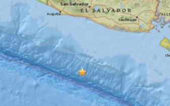 中美洲南部海域发生5.1级地震 震源深度38.3公里