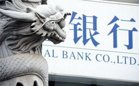 百亿非法集资案:浦发银行原商丘分行行长获刑12年