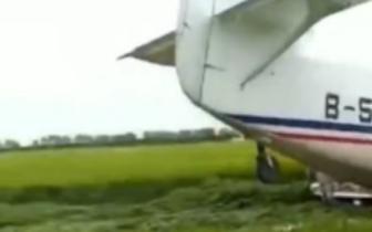 辟谣:这架在中国各地掉了无数次的飞机,最近又掉在万宁的农田里,然鹅真相是…