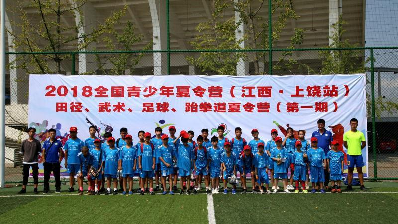 江西特色体育夏令营获家长点赞 全省联动项目丰富