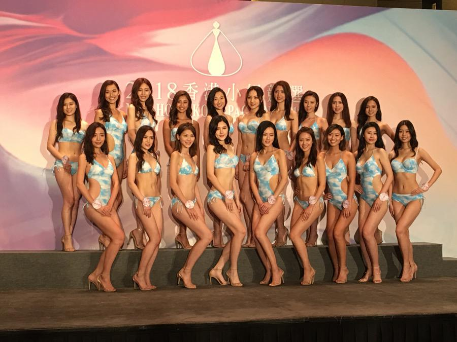 TVB香港小姐首次泳装示人 健康性感秀身材