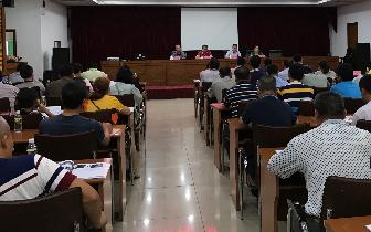 琼中县组织委员、驻村第一书记7月份工作例会召开