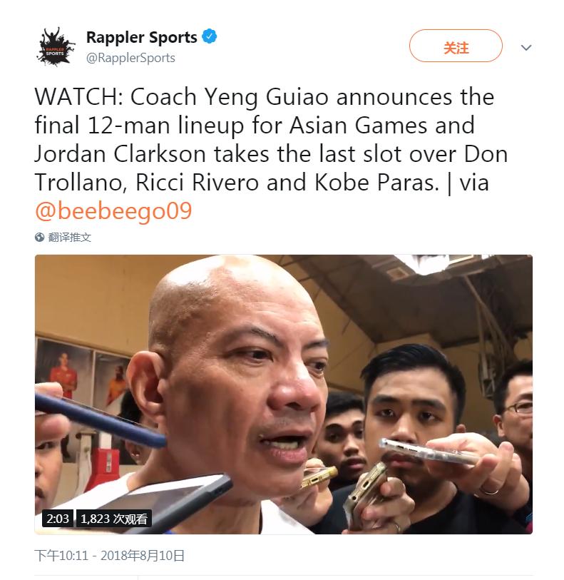 克拉克森压线进菲律宾亚运名单 男篮首战遭遇劲敌