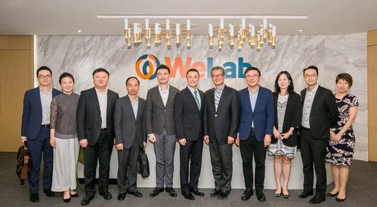 香港特别行政区政府财政司司长陈茂波莅临WeLab(我来贷)