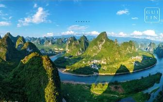 桂林旅游再迎井喷,龙光·南站新街人潮聚钱潮