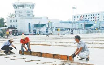 王村机场改扩建工程进展顺利 预计2020年底完工