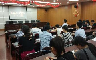 邮储银行闽清县支行强化员工的消防安全意识与技能