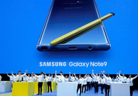 价格与iPhone X匹敌,Galaxy Note 9能引来果粉