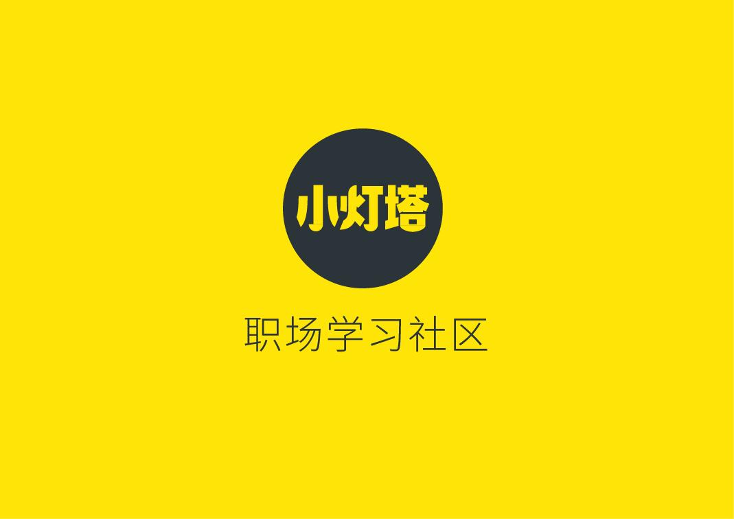 易读|小灯塔宣布获数千万元B轮融资