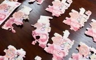 德阳一老人发病剪碎六千元 银行帮忙两天拼出五千余元