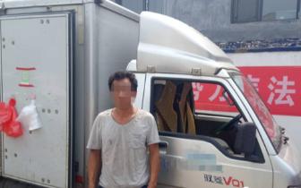 长治一人无证驾车上省道被行政拘留7日