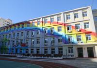 2018年北京海淀区重点小学:北京实验学校(海淀)小学(原立新小学)