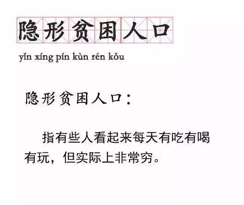@语文指挥中心