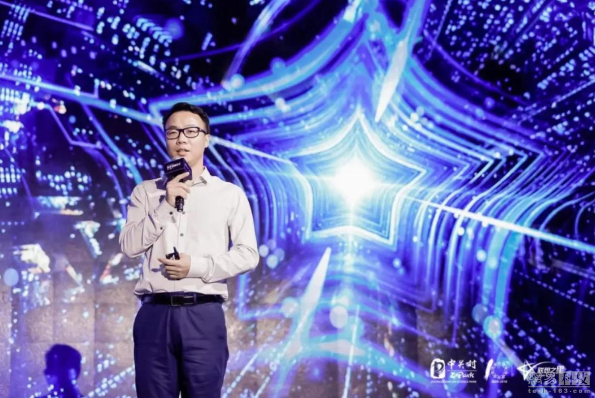 联想之星王明耀:真正的创业者用行动让世界变得更好