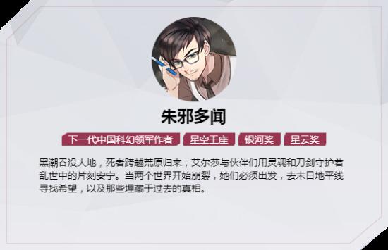 官网的小说介绍