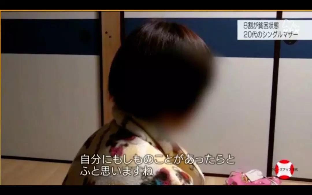 女性最难堪的样子,被这部日本纪录片拍尽