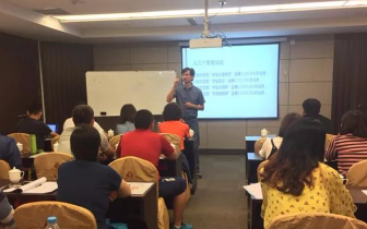专家引领共提高 青岛一中开展暑期班主任培训活动