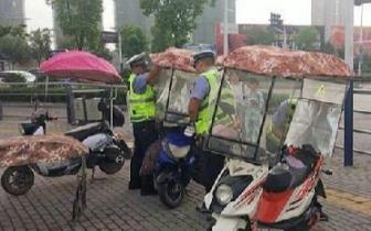 蚌埠交警免费拆卸遮阳篷