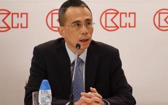 李泽钜接棒长实后首在港拿地 估值料超300亿港元