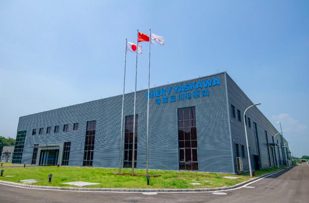 拼硬实力 网易探访奇瑞新能源芜湖工厂
