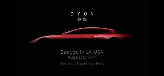 """7月25日发布的歌昂""""(GYON)品牌发布预告图"""