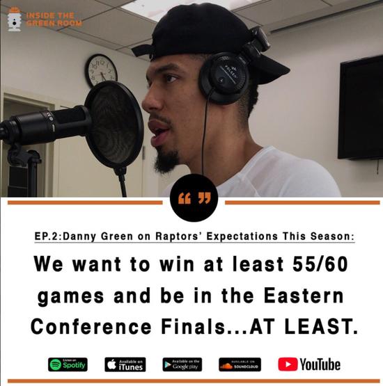 丹尼-格林预测猛龙下季55-60胜 最少能进东部决赛