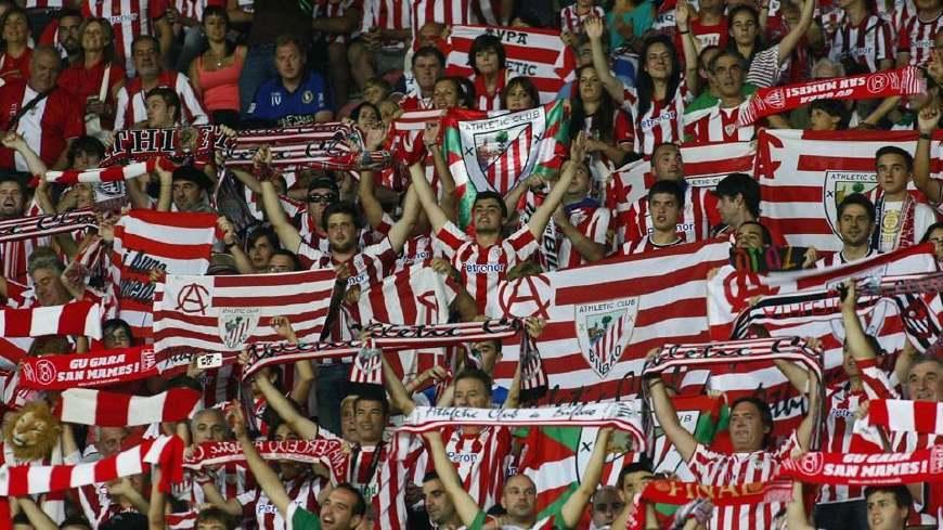 恪守传统的毕尔巴鄂竞技球迷
