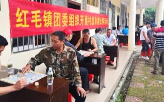 琼中红毛镇团委开展村级象棋赛 丰富农村文化生活