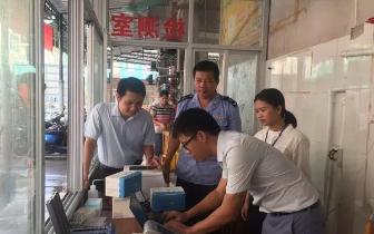 东兴市扎实开展国家农产品质量安全县创建工作
