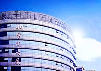 29.18亿台币 紫光入股第一封装大厂日月光:占股