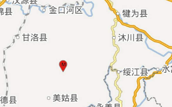四川乐山市马边县发生3.8级地震 深度17千米