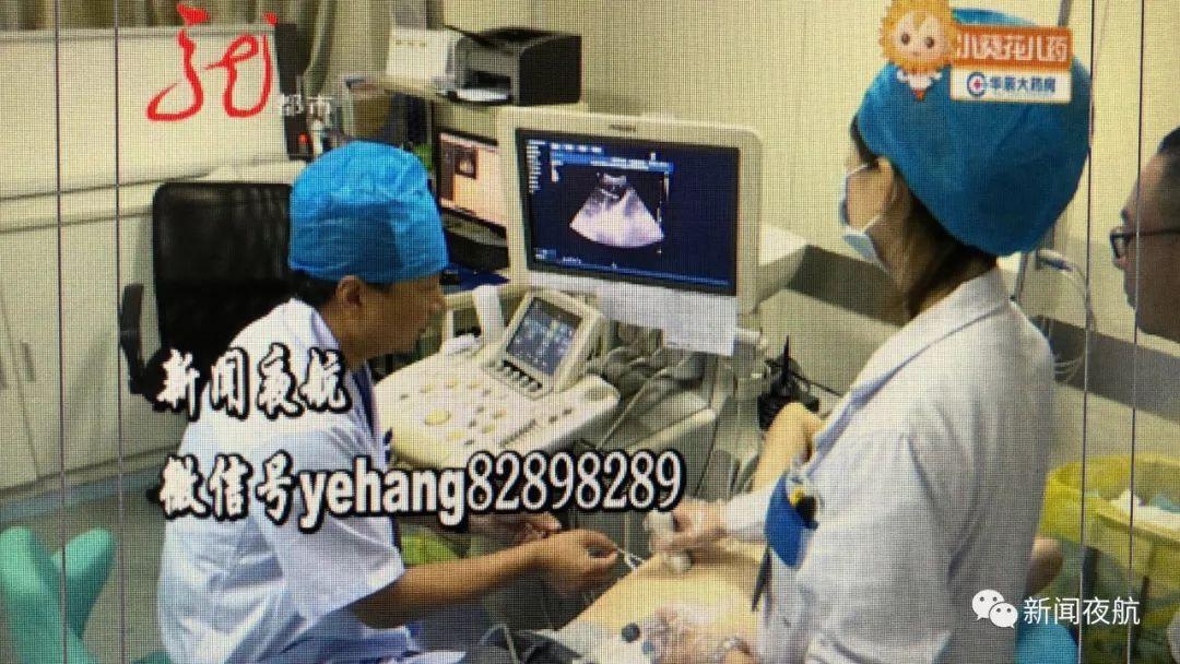 女子抱着6岁男孩匆忙往医院跑 只因肾被摔成两半