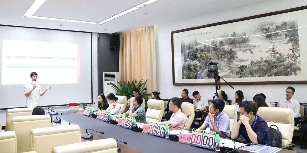 广州创投周第二天互联网及移动互联网行业决赛