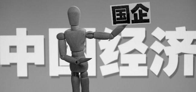 """""""处僵治困""""新政将出 800户待处置企业攻坚在即"""