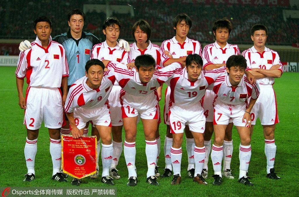 前排左一为国足队长马明宇