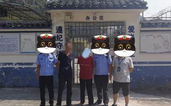 阳朔民警开展社会治安集中清查统一行动