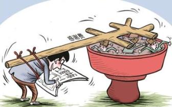 行贿厅官王平的案情再获披露 帮人中标上亿工程
