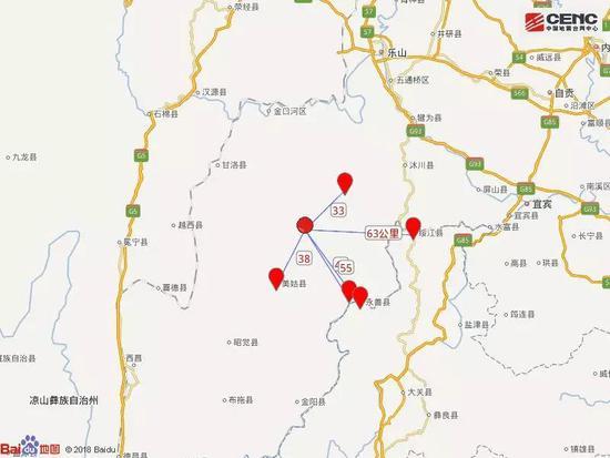 四川乐山市马边县发生3.8级地震 震源深度17千米