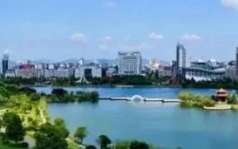 江西21个县市区被选中绿色低碳试点 期限为3年