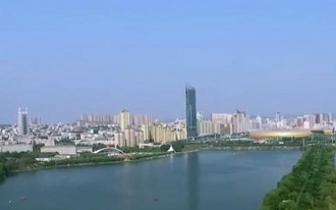 """三门峡:实施党建""""四大工程""""保障经济发展高质量"""