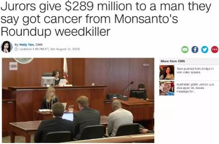 美国农药巨头被起诉 一癌症晚期园丁获判近20亿元