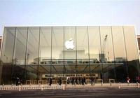 """苹果开始正面应对消费者""""降速门""""集体诉讼案件"""