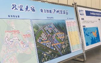 泸州港B型保税物流中心业务量呈爆发式增长